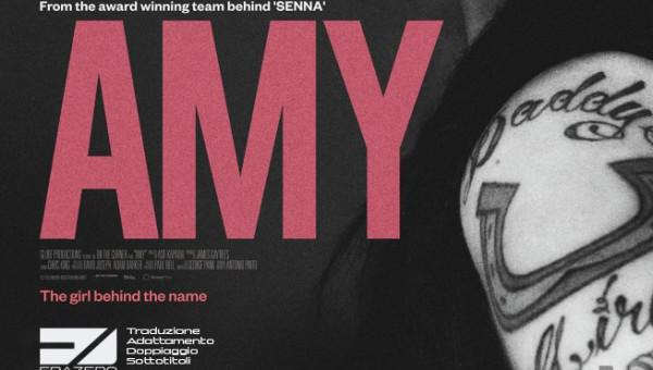 amy-film-cinema-erazero